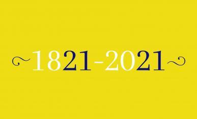 Dates du bicentenaire